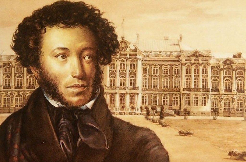222 года со дня рождения Александра Сергеевича Пушкина