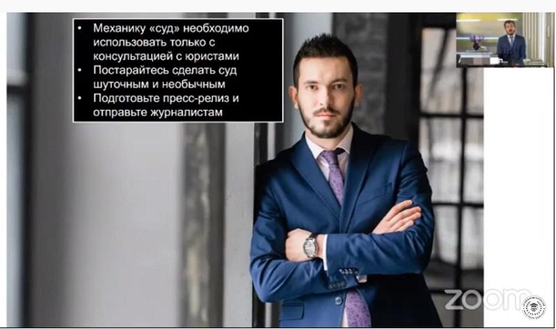 Дмитрий Сидорин: «Для рекламной кампании важно придумать необычное и креативное название своего инфопродукта или проекта»
